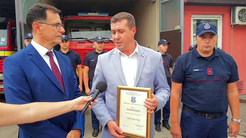 Povodom Dana Sektora i slave vatrogasaca – Zahvalnica predsedniku